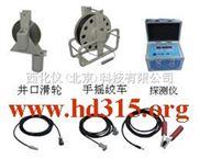 供应BJ11WDS-500-地下水位探测仪