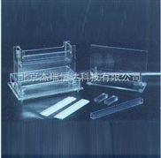 加寬雙垂直電泳儀(槽)