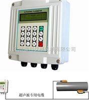 TPC廣東超聲波流量計,廣州超聲波流量計