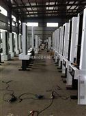 金属拉力机,金属拉力试验机,金属电子拉力机,金属试验机