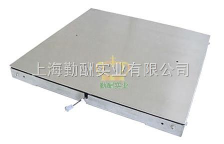 浙江1吨不锈钢地磅秤/1*1m标准一吨电子磅秤价格