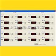 温室大棚GSM温湿度监控系统