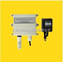 温度湿度电压监控系统
