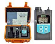 有毒气体报警器(硫化氢)0-100ppm 型号:QT41-KT-601