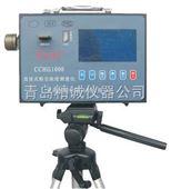 矿用防爆直读测尘仪(含打印机)CCHG1000