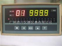 智能巡回检测报警仪智能仪表