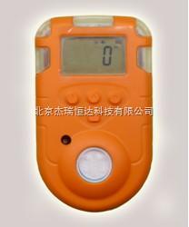甲醛浓度检测仪/单一气体检测仪
