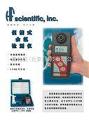便携式余氯检测仪 型 号:BSHScientific