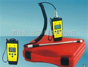 氢气检漏仪(外置、内置可选) 型号:HZX-NA-1