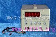 供应XN33-低频信号发生器
