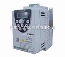 通用型变频器(0.75KW/220V) 型号:HW71-VSI300