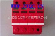 电涌保护器/浪涌保护器  型号:GC-EC-40/4P-385