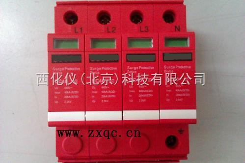 电涌保护器 型号 :GC-EC-40/4P-440