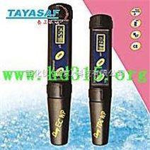 米克水質/防水EC測試儀/電導率測試儀 型 號:milwaukeech/C65