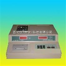 COD快速测定仪 () 型号:TH48SYWD-2
