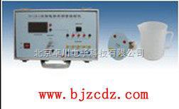 液体电导率测量实验仪 北京
