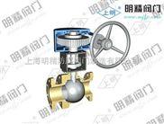 Q41F-蜗轮传动氧气球阀