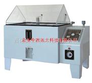 盐雾试验箱/腐蚀性盐雾箱 型 号:TMHZ-HYW-160A