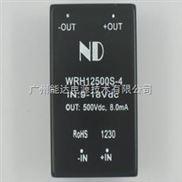 升压输出500V高压电源模块