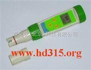 供应SKY3-8205-防水笔式pH计