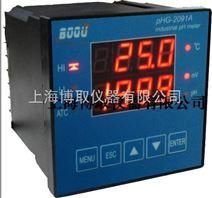 工业PH计,在线PH计(带继电器,带通讯),上海高温PH计分析仪