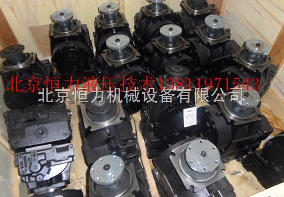 北京恒力力士乐马达泵维修公司工程部主要维修液压泵图片