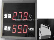 无线温度传感器 型号:SKYD/PT1000