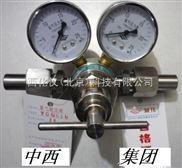 氢气减压阀 型号:SJF55-YQQG-10