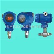 供应压力变送 金立石GS3351系列压力变送器