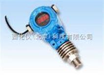 高温压力变送器  型号:BZ71-ZXP800W