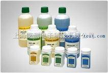 pH校正緩沖溶液