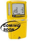 泵吸式复合气体检测仪/便携式氢气报警仪/可燃气体检测仪(美国,加拿大)