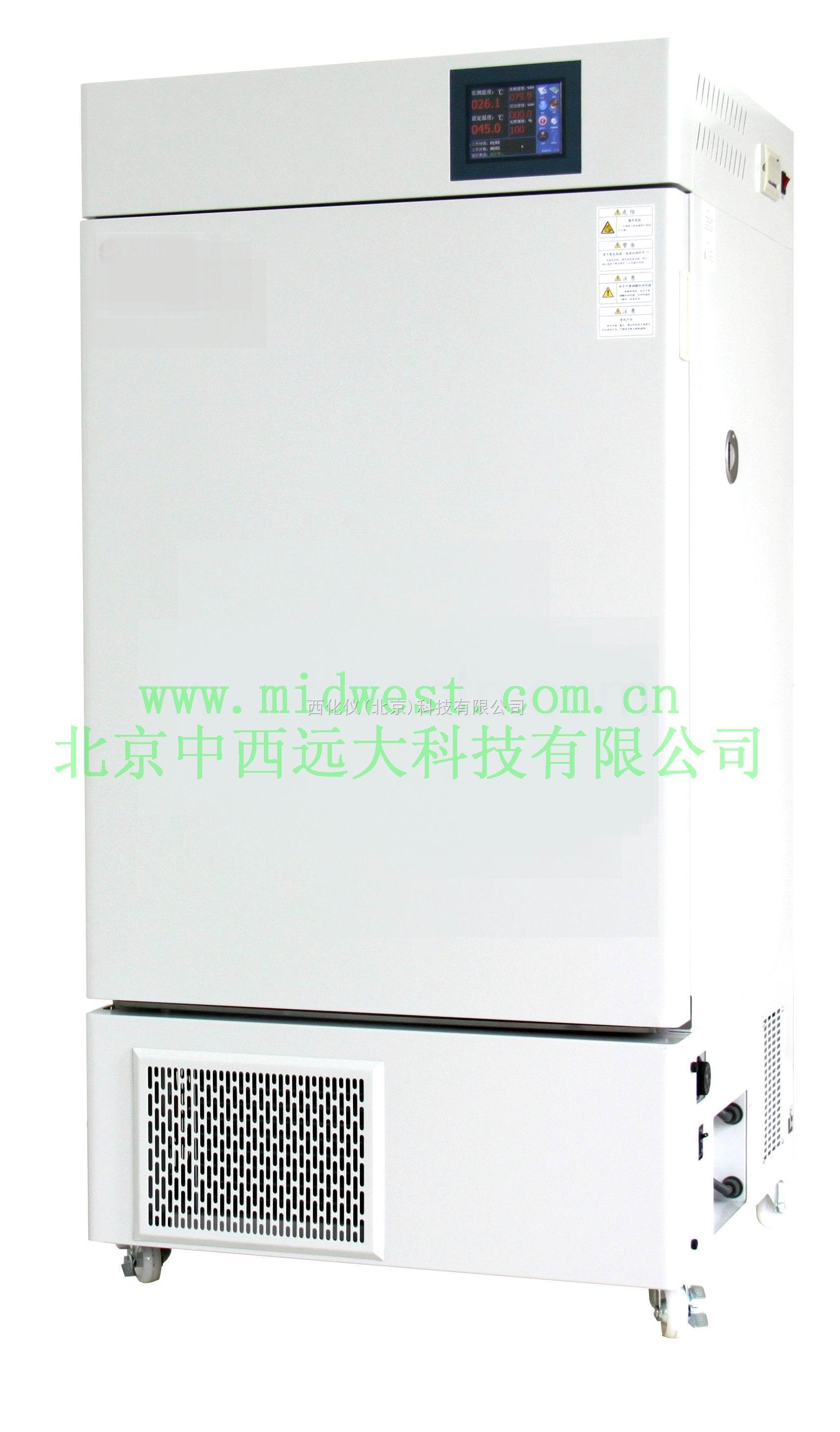 药品稳定性试验箱/恒温恒湿培养箱(低配、液晶屏) 型号:HS59ST/MTC-250