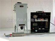 库号:M403260-烟尘采样器/烟尘采样仪 型号:QDL3-YC-2A