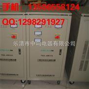 TNS-40kVA-TNS-50kva/TNS-60KVA三相交流稳压器