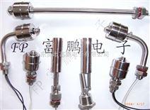 不锈钢液位开关,不锈钢浮球开关,不锈钢水位开关