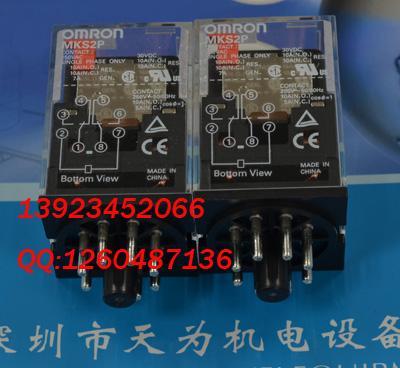 mks4p-欧姆龙omron中间继电器小型功率继电器-深圳市