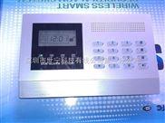 供应九江能拨打电话的无线防盗报警主机价格