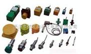 LE40XZSF115EPCW1-E2-电感式接近开关(现货)