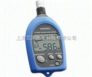 环境噪声测量仪器