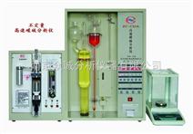 不定量高速碳硫分析仪