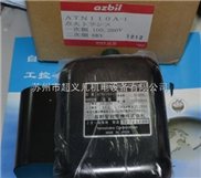 ATN110A-1点火变压器,山武YAMATAKE/Azbil