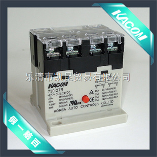 on- 空调继电器