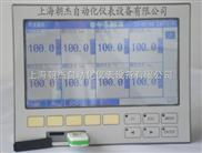 多路压力记录仪上海朝杰6路压力记录仪记录表