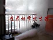 S-MAX-烟 白烟 检测烟雾 消防烟雾 舞台烟雾 液体烟雾 影视烟雾S-MAX