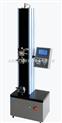 电子万能拉力试验机/抗弯强度试验机/拉压弯试验机GB1040