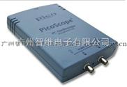 PicoScope 3224 2通道高精度示波器