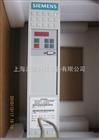 6SE7023-4TC61-Z低价销售