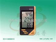 VC330-温、湿度计