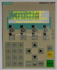 6AV6 641-0BA11-0AX0